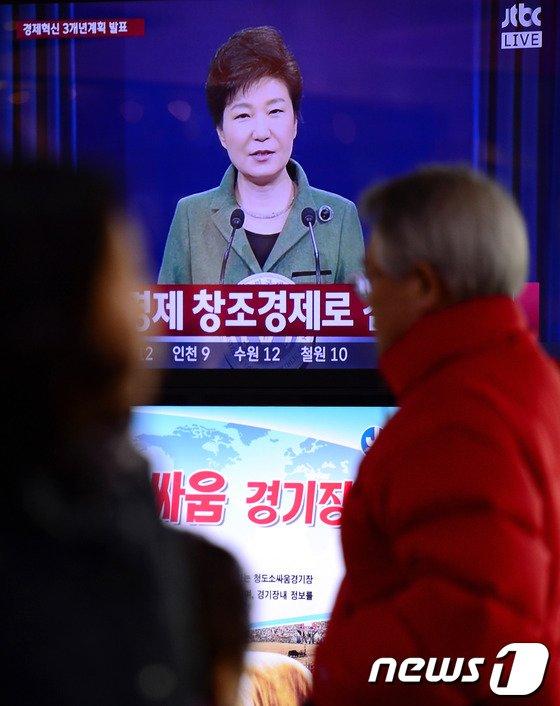 [사진]박근혜 대통령, 창조경제 강조