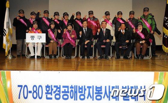 [사진]'어르신 환경봉사대 파이팅'