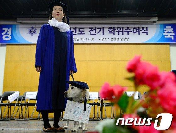 [사진]'명예졸업장 받은 안내견 루시와 함께'