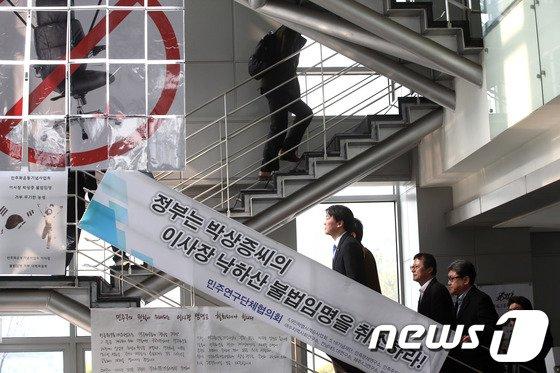 [사진]'낙하산 인사논란' 현장찾은 안철수 의원