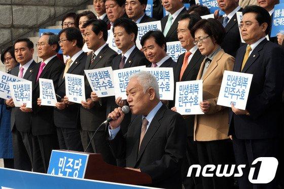 [사진]김한길 '朴정부 1년, 3不 정부'