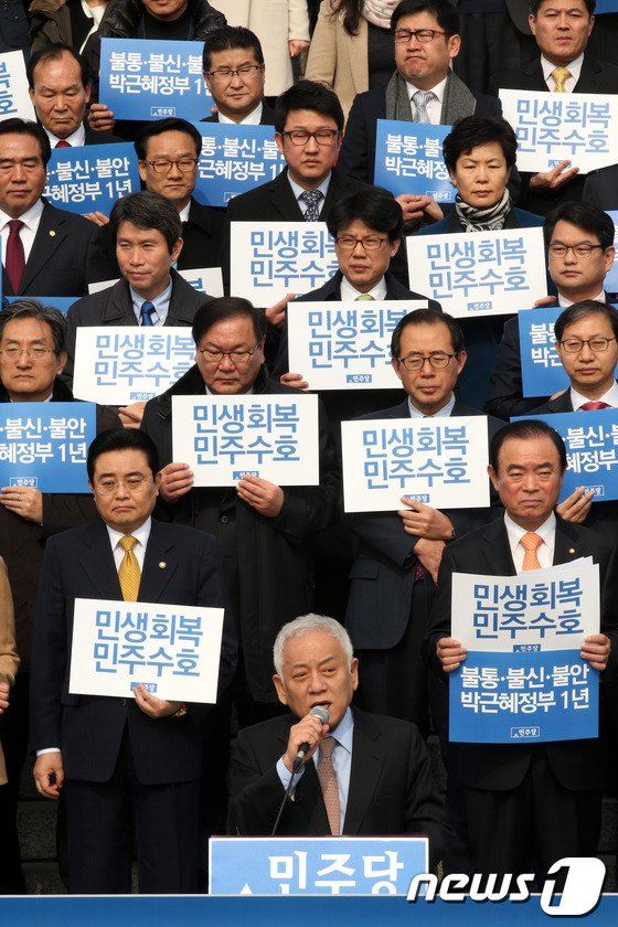 [사진]김한길 '3不 정부'