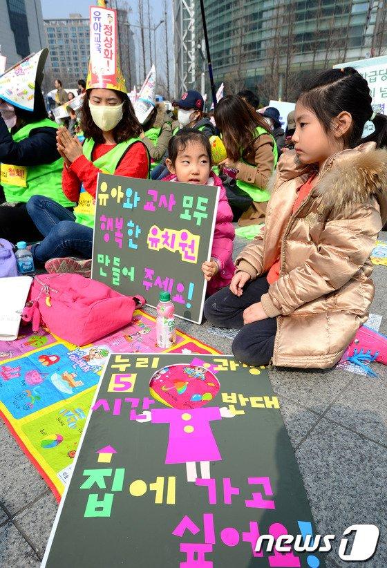 [사진]'행복한 유치원 만들어 주세요'