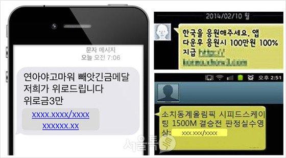 서울시 홈페이지. © News1