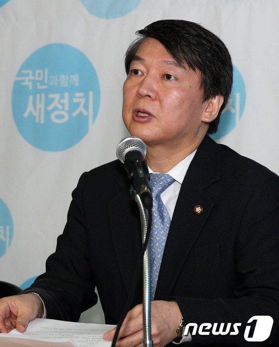 [사진]안철수 '공동위원장단 모두발언'