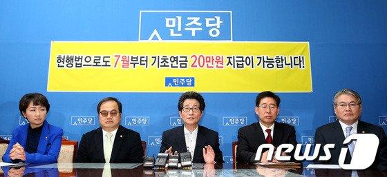 [사진]민주 '현행법으로도 7월부터 기초연금 지급 가능'