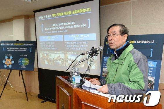 [사진]'뉴타운 수습 2주년' 브리핑 하는 박 시장