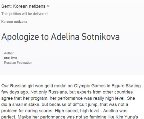 """한국 네티즌들에게 """"소트니코바에게 사과하라""""고 청원글을 올린 러시아 네티즌 /사진=체인지.org 캡처<br /> <br />"""