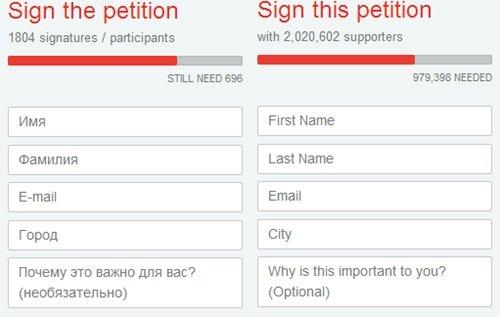 '소트니코바에게 사과하라'의 청원글에는 1800명 정도가 서명을했다(왼쪽). 반면 캐나다 네티즌이 올린 피겨스케이팅 재심사 청원글은 200만명 이상이 청원에 서명을 했다 /사진=체인지.org 캡처<br /> <br />