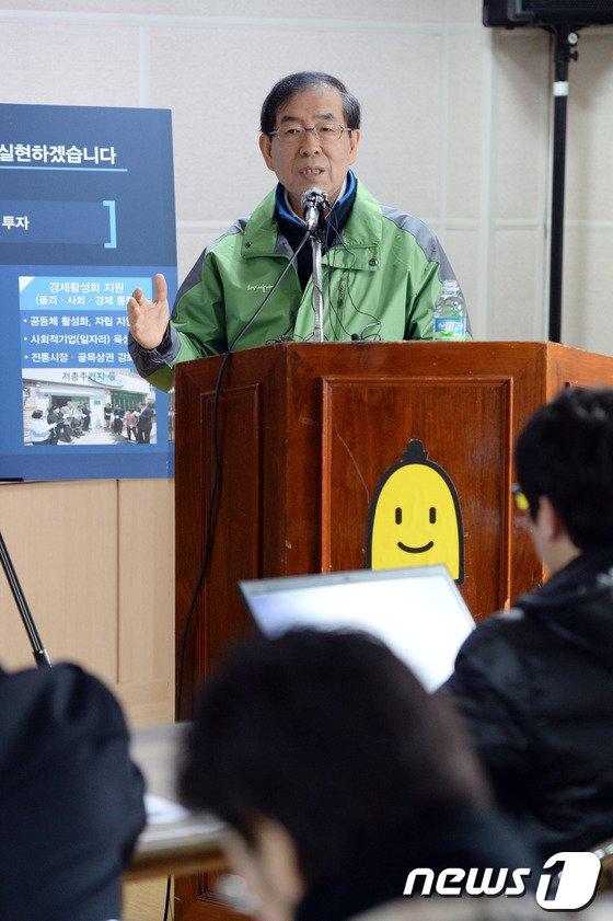 [사진]뉴타운 수습 계획 밝히는 박원순 시장