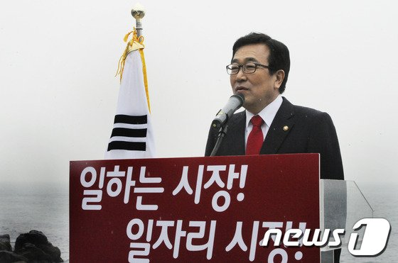 [사진]출마선언 하는 서병수 의원