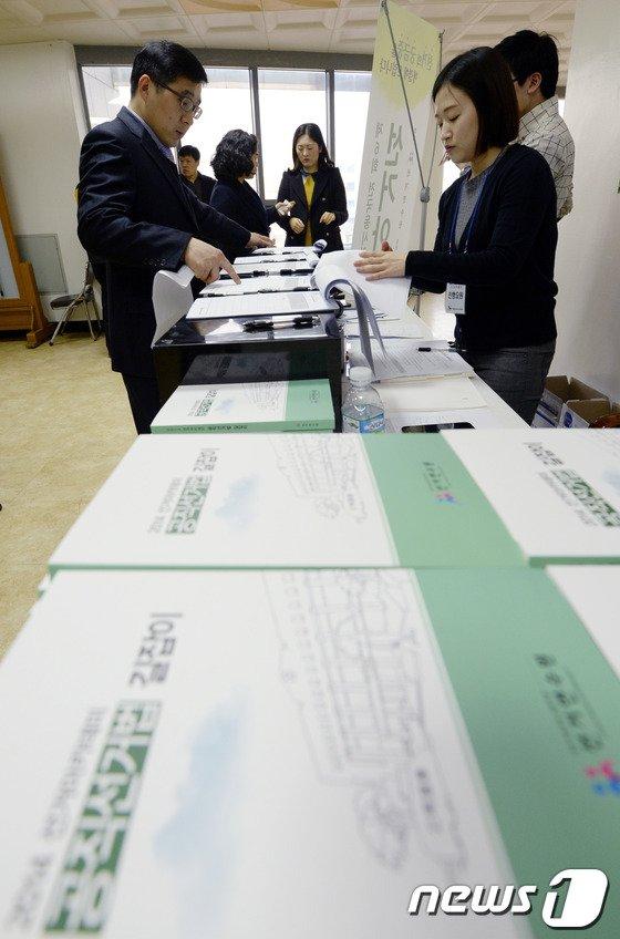 [사진]제6회 전국동시지방선거 선거아카데미