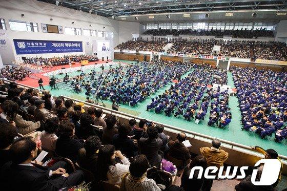 [사진]서울대 제68회 학위수여식
