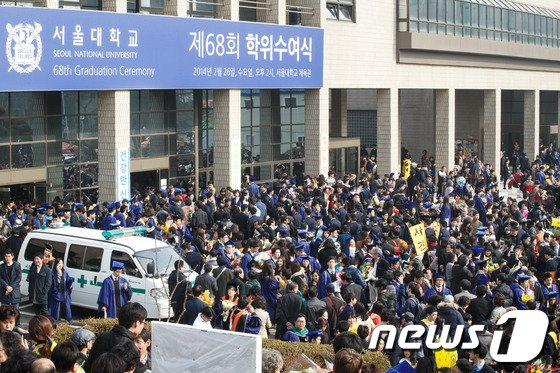 [사진]서울대학교 졸업식 '북적북적'