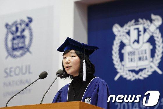 [사진]졸업생 대표연설 서울대 학군단 '여성1호' 최주연씨