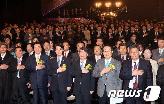 [사진]새정치연합 경기도당 창당 발기인대회