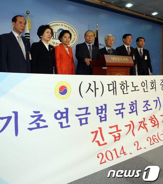 [사진]기초연금법 조기처리 촉구 기자회견