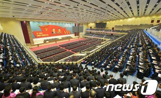 [사진]北 노동당 사상일군대회