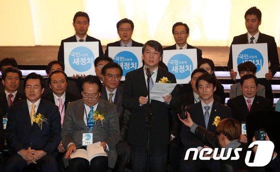 [사진]안철수, 새정치연합 경기도당 창당 축사