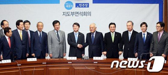 [사진]민주당-새정치연합 '손 잡고'