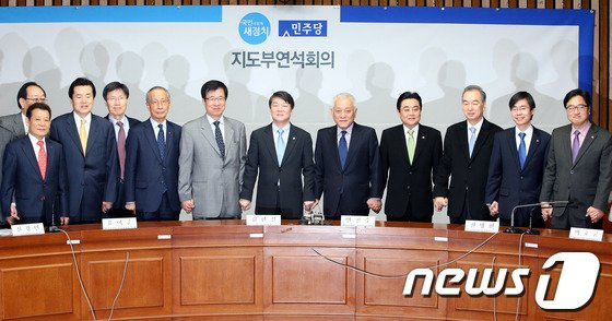 [사진]민주·새정치연합 '함께갑시다'