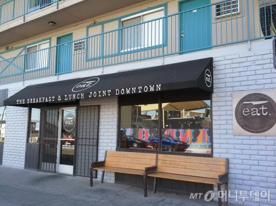 브런치레스토랑 이트(EAT). 카지노거리 레스토랑에서 종업원으로 일하던 여주인이 무이자대출을 받아 자신의 레스토랑을 오픈했다. /라스베가스=유병률기자