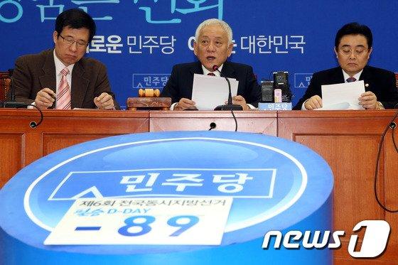 [사진]김한길 '지방선거 D-89 필승 위해'
