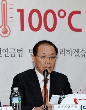 황우여 새누리당 대표. 2014.3.6/뉴스1 © News1 박철중 기자