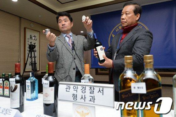 [사진]고가 양주·와인 상습 절도한 범인 붙잡아