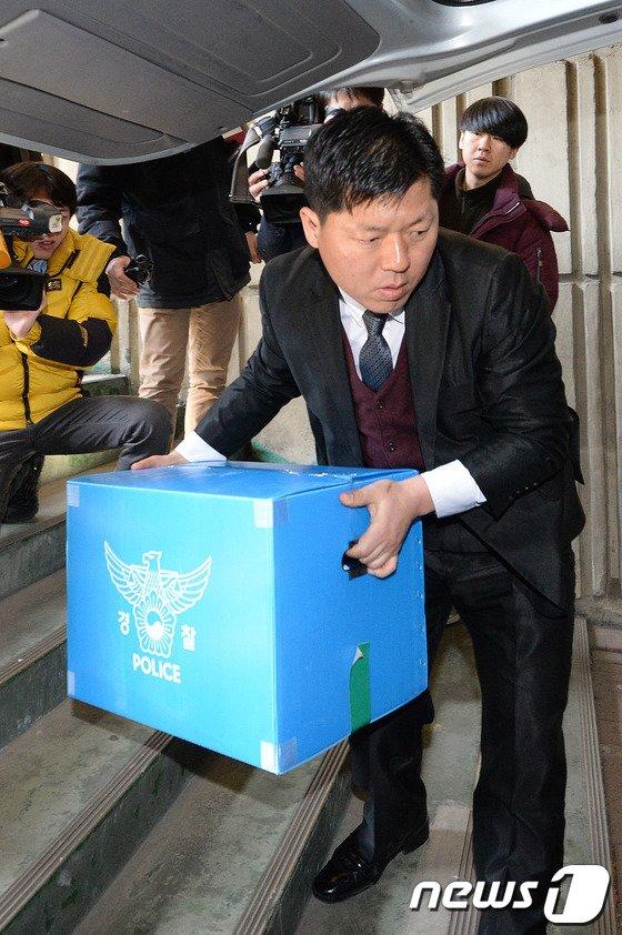 [사진]협회장 비리 서울시태권도협회 압수수색