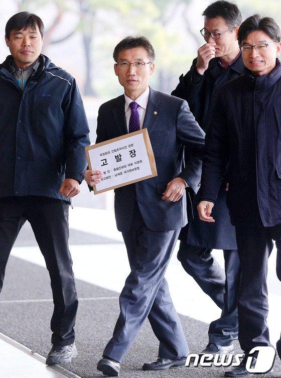 [사진]통합진보당, '국가보안법 위반 혐의' 국정원장 고발