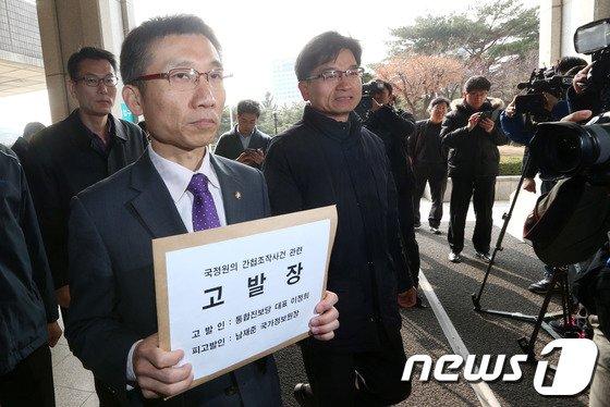 [사진]국정원장 고발장 든 이상규 의원