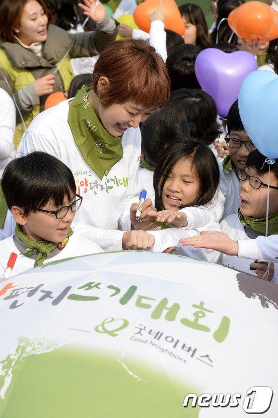 [사진]변정수 '어린이들에게도 인기'