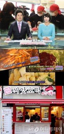 씨앗호떡/사진제공=SN인더스트리