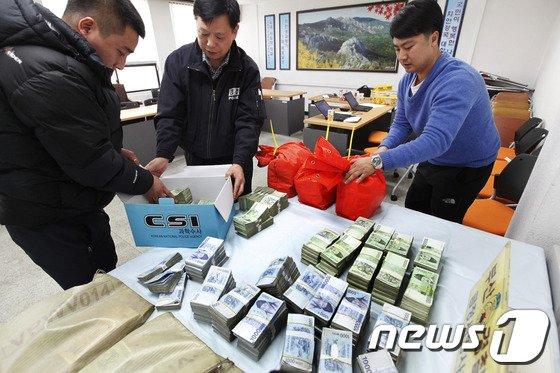 [사진]부산 현금 수송차에서 훔쳐 달아난 현금 다발