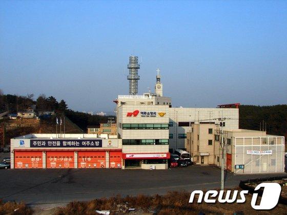 경기 여주소방서.© News1 유인선 기자