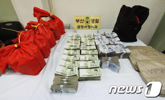 [사진] 현금수송차량 범인이 훔친 물품