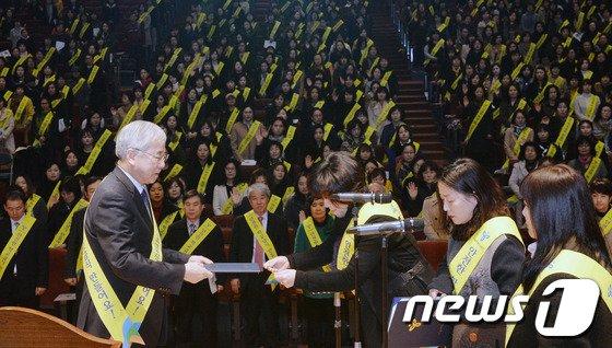 [사진]학교급식 식재료 안전점검 '학부모들이 나선다'