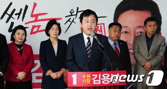 [사진]김용남 '수원시장 출마선언'