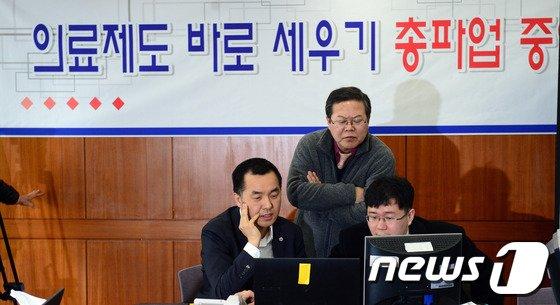[사진]공정위, 집단휴진 의사협회 현장조사