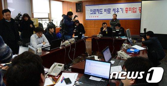 [사진]공정거래위원회, 집단휴진 의사협회 현장조사