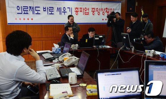 [사진]의협 현장조사 벌이는 공정거래위원회