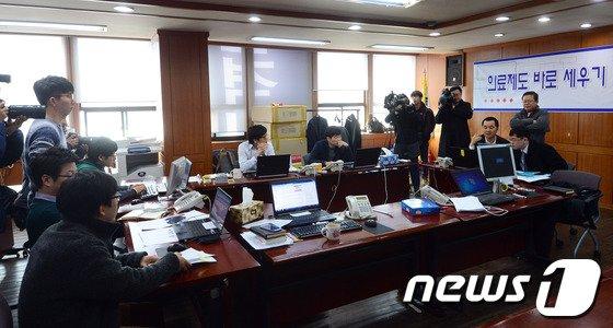 [사진]의협 현장조사하는 공정거래위원회