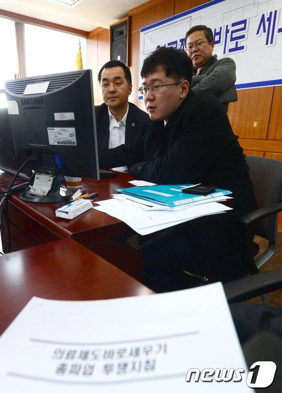 [사진]의사협회 현장조사 벌이는 공정거래위원회