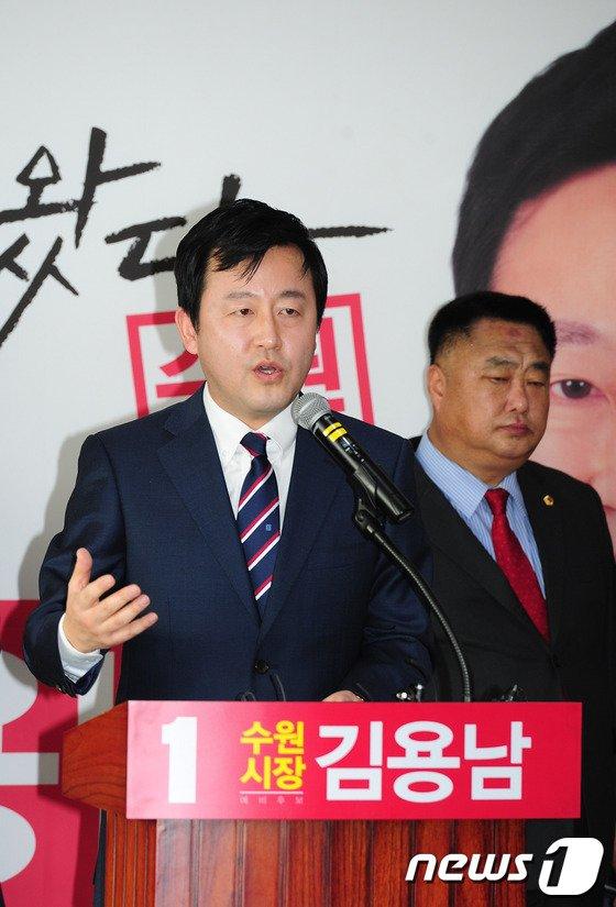 [사진]김용남, 수원시장 출마 기자회견
