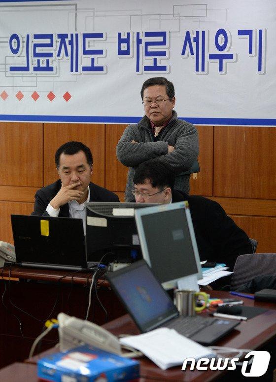 [사진]공정위, '집단휴진' 의협 현장조사