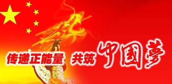 2014 중국 중점 분야의 법률 제정 및 개정 7대 관전포인트