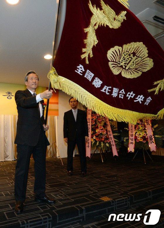 [사진]정씨 민심 잡는 정몽준 의원
