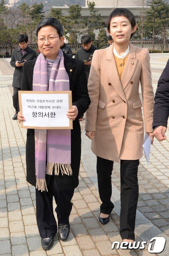 [사진]통진당, 朴 대통령에게 항의서안 전달