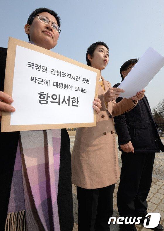 [사진] '남재준, 황교안 모두 해임해야'